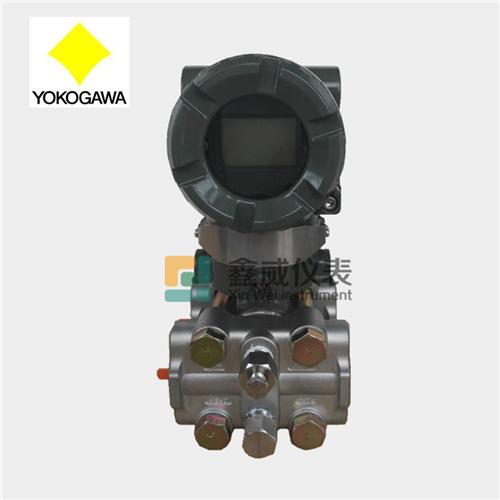 重庆川仪日本横河EJA-A系列压力/差压变送器