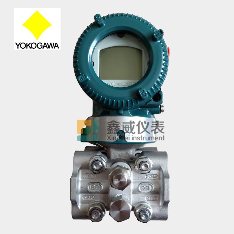 重庆川仪日本横河EJA-E系列压力/差压变送器