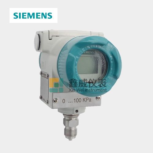 西门子压力/差压变送器7MF4033/7MF4433